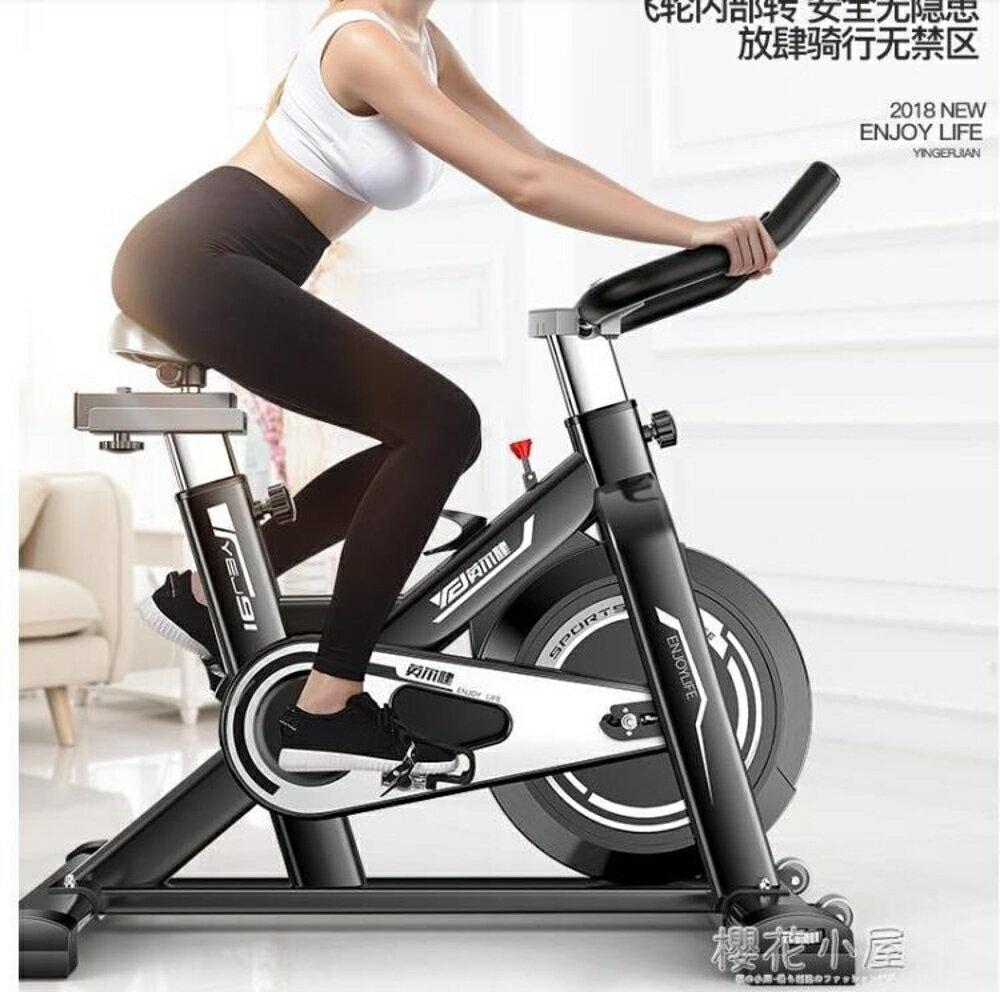 英爾健動感單車超靜音家用室內健身車健身器材鍛煉腳踏運動自行車QM林之舍家居