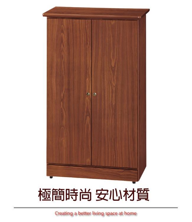【綠家居】海曼 時尚2尺二門鞋櫃/玄關櫃(三色可選)