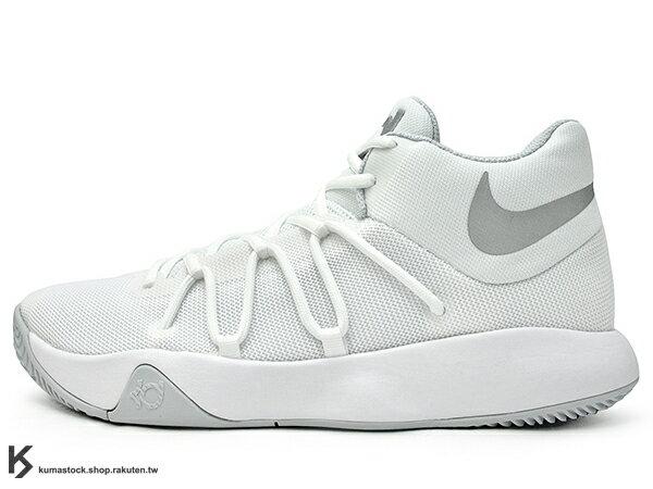 2017 Kevin Durant 最新代言 平價戶外專用 子系列鞋款 NIKE KD TREY 5 V EP 高筒 全白 白灰銀 HYPERFUSE 科技鞋面 前 ZOOM AIR 氣墊 XDR 耐..