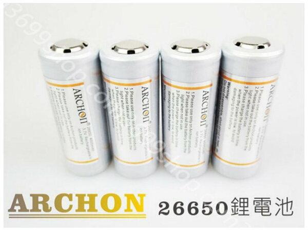 3699shop:〔諾加國際〕ARCHON奧瞳充電鋰電池26650