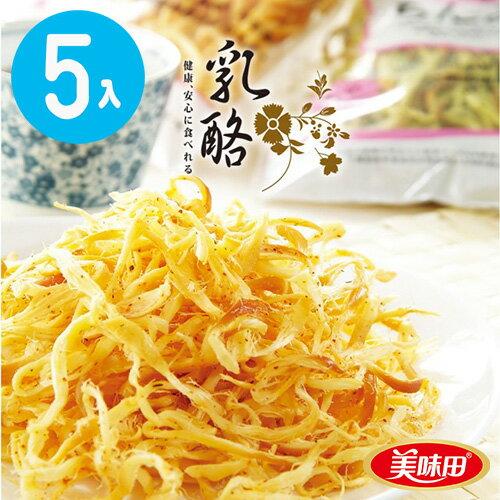 牛乳鮮絲 乳酪絲 (原味、辣味、香椿、芥末) 80g 5入/組【美味田】