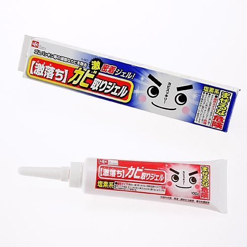 日本製超強清潔劑浴室除霉抗菌熱門576711[除舊佈新]代購