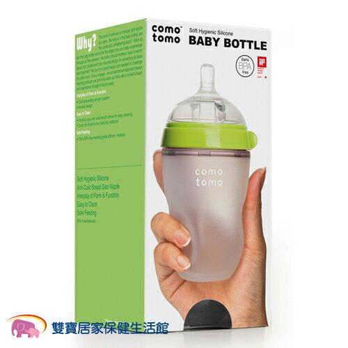 COMOTOMO 矽膠奶瓶 單瓶 250ml-綠色
