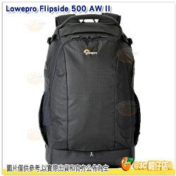 Lowepro Flipside 500AWII 新火箭手 相機後背包 黑 公司貨 登山 旅行 後背包 火箭手 二機三鏡 攝影包