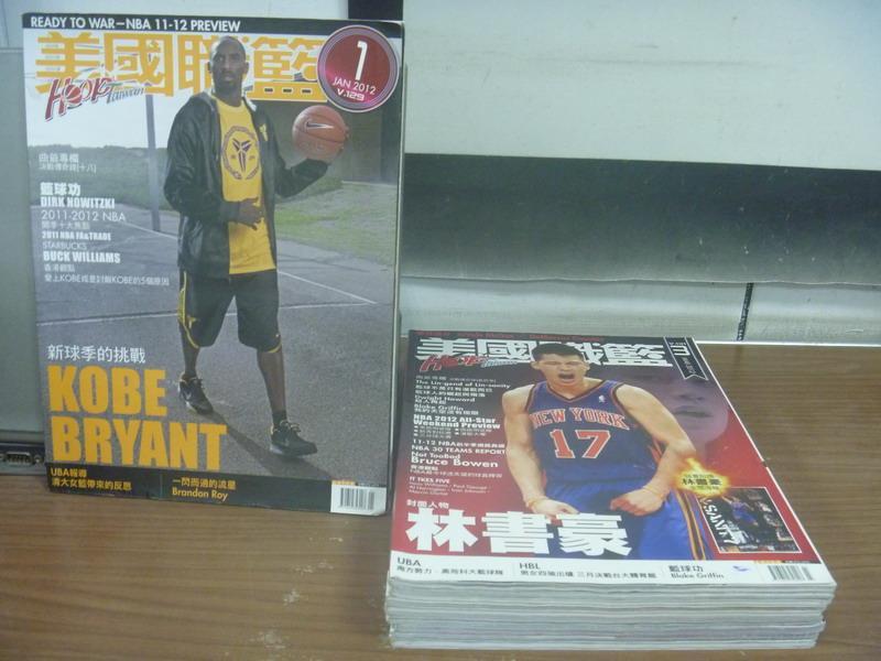 【書寶二手書T3/雜誌期刊_QFH】美國職籃_Vol.129~139期間_共9本合售_Kobe bryant等