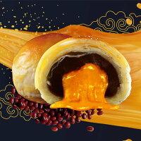 拿破崙 流沙蛋黃酥(6入/盒)【拿破崙餅舖】經典烏豆沙×最熟悉的紅豆香氣★-拿破崙先生-美食甜點推薦