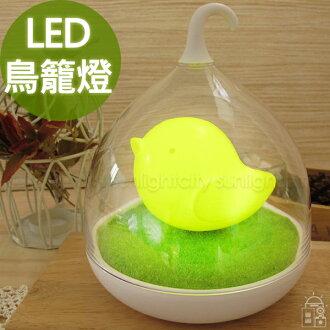 日光城。LED鳥籠燈(聲控版),LED燈小鳥燈小夜燈露營燈USB充電檯燈掛燈療癒交換禮物