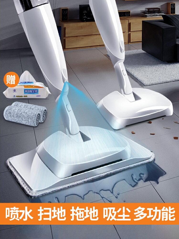 噴水平板拖把 佳幫手多功能四合一懶人免手洗干濕兩用掃地機噴水拖把吸塵平板拖『J9278』