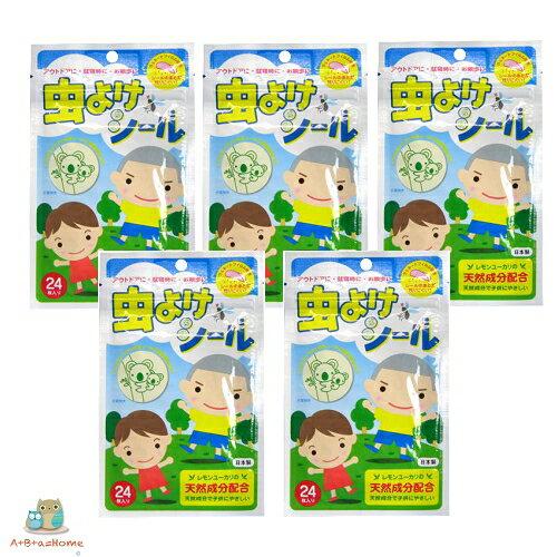 日本原裝防蚊貼(24入X 5包)