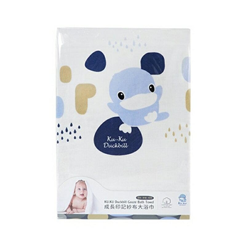 KUKU酷咕鴨 成長印記紗布大浴巾(藍色/粉色)KU2394★愛兒麗婦幼用品★