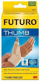 專品藥局 3M FUTURO™ 護腕 (姆指支撐型)- 單支入- S/M .L/XL