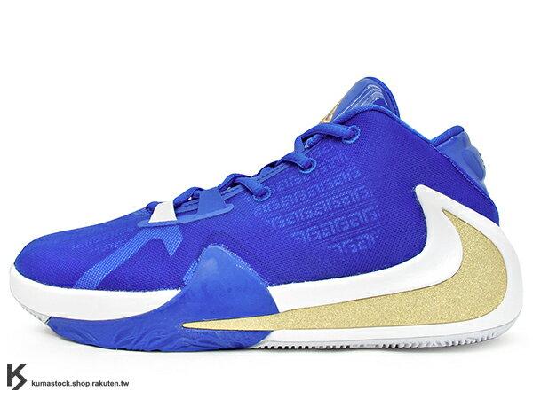 2019 最新款 Giannis Antetokounmpo 首款簽名籃球鞋 NIKE FREAK 1 GS GREECE 大童鞋 女鞋 藍白金 希臘 字母哥 MVP 公鹿隊 (BQ5633-400) 1019 0