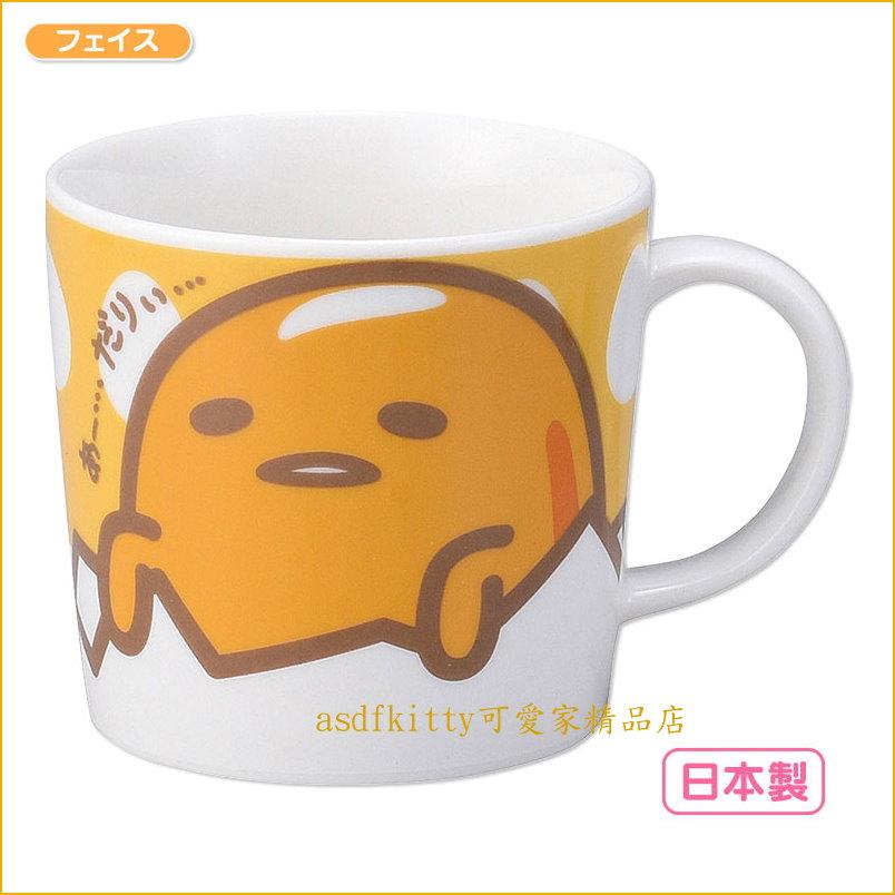 asdfkitty可愛家☆日本金正陶器蛋黃哥大蛋黃陶瓷馬克杯-可微波-日本製