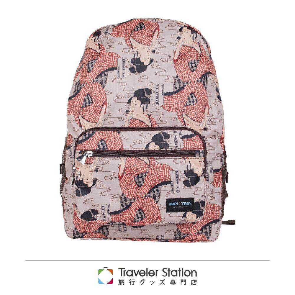 【日本暢銷 HAPI+TAS】 日本和服侍女 高級摺疊 防潑水 後背包 (可登機 旅行 搭配拉桿使用)