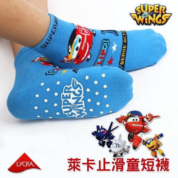 直版童襪SuperWings萊卡止滑童短襪台灣製