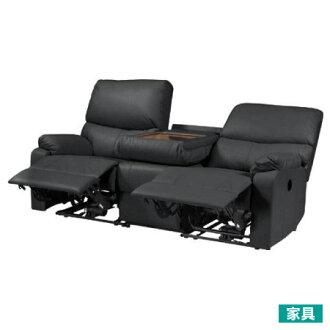 ◎耐磨皮革3人用電動可躺式沙發 OZONE EPU BK