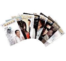 豪記 金曲龍虎榜 譜  簡譜  歌譜  樂譜  豪記歌譜 整套 一次全擁有 第1~13冊