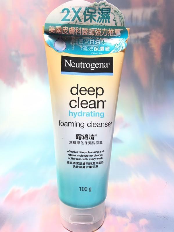 【八八八】e網購~【Neutrogena露得清 深層淨化保濕洗面乳100g】542353 洗面乳 臉部清潔用品 0