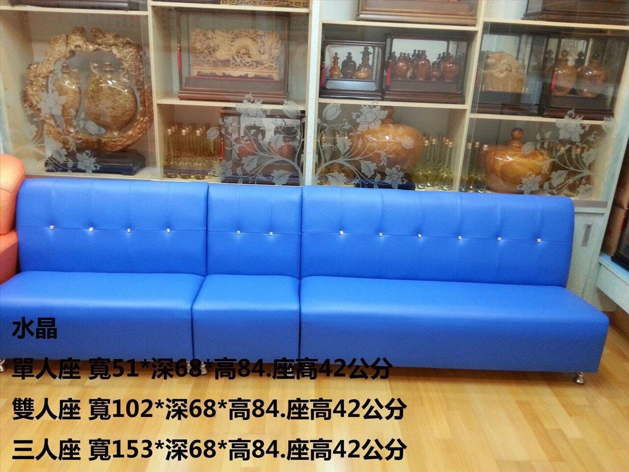 ~石川家居~#IG 水晶系列 單人座沙發 多色  製 出租套房  不含茶几與   台北到高