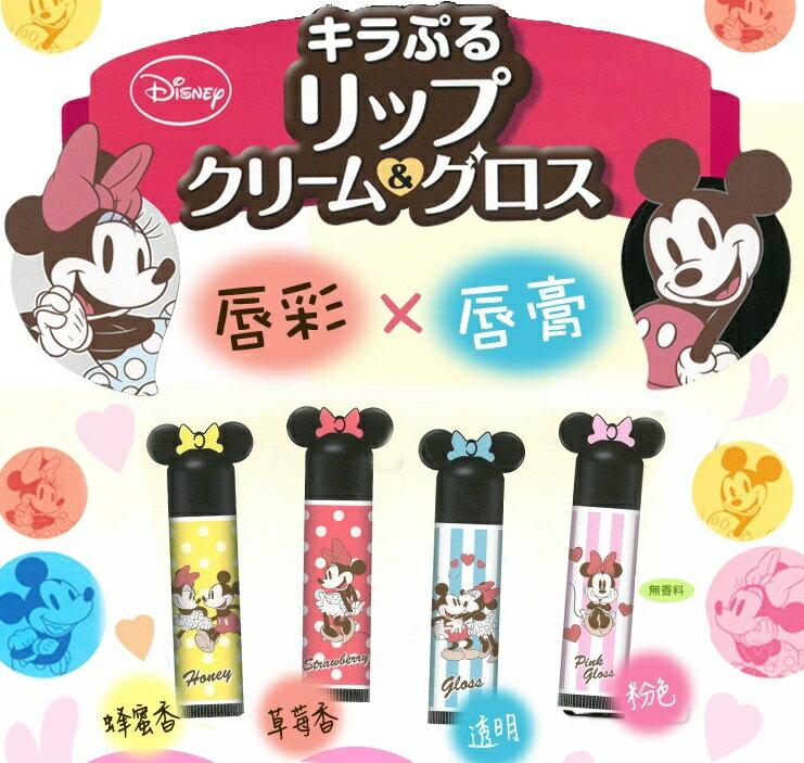 日本原裝【Disney迪士尼造型保濕光澤護唇膏】