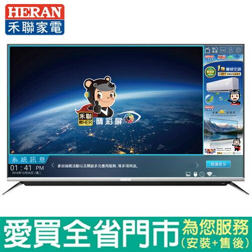HERAN禾聯43型4K智慧聯網LED液晶顯示器 含視訊盒HD-43UDF68含配送到府+標準安裝【愛買】