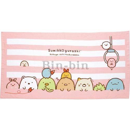 角落生物 浴巾/740-482