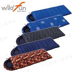 【露營趣】中和安坑 台灣製 WILDFUN 野放 SC001 標準型睡袋 化纖睡袋 纖維睡袋 可全開 Coleman LOGOS 可參考