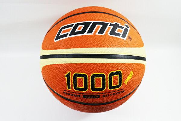 【陽光樂活】CONTI 專利16片 深溝 橡膠 籃球 5號球 適合孩童 #5 贈品 160元Lotto 高級運動襪 乙雙 顏色任選