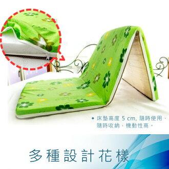 【名流寢飾家居館】冬夏兩用.三折竹面硬式透氣床墊.全程臺灣製造