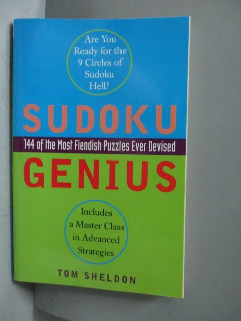 ~書寶 書T1/嗜好_OHZ~Sudoku Genius~144 of the Most