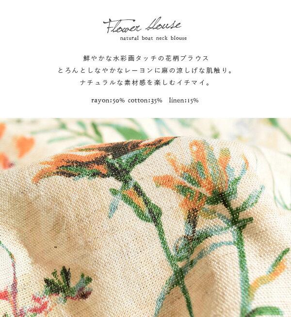 日本e-zakka / 花樣亞麻長袖上衣 / 32667-1801209 / 日本必買 代購 / 日本樂天直送(3200) 3