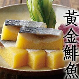 ㊣盅龐水產 ~尼信生魚片~1KG  包 零 610  kg 黃金鯡魚 生魚片  日式料理