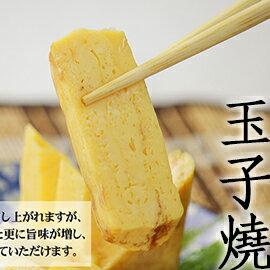 盅龐水產 ~玉子燒^(整塊^)~蛋燒 玉子握壽司 500g 包 零 120 批 100 ^