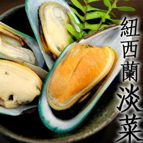 ㊣盅龐水產 ◇紐西蘭半殼淡菜M號◇26-30顆 貽貝 孔雀蛤 800g±5%/盒(歡迎批發)