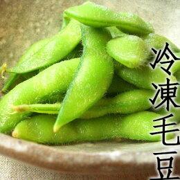 盅龐水產 冷凍毛豆 小菜 滷味 批發 團購 銅板