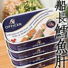 ㊣盅龐水產 ◇船長鱈魚肝◇油漬煙燻鱈魚嫩肝 120g/罐 $72元/罐 在家簡單享受日式和風料理