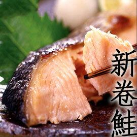 ㊣盅龐水產 ◇新卷鮭(禮盒)◇北海道鹹鮭魚 約2.8kg/隻 零$1570/隻 保證全場最低價 歡迎批發