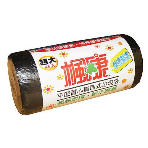 【楓康】撕取式 環保垃圾袋