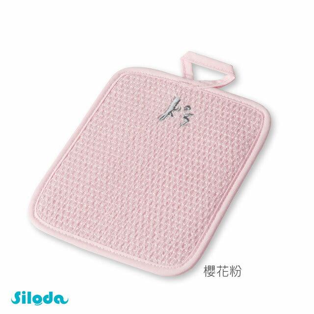 Siloda 蠶絲清潔布3片入組 -洗碗神器 多功能清潔布 菜瓜布