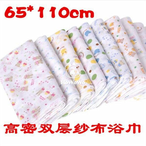 紗布浴巾 高密度雙層紗布浴巾 SS01262 好娃娃
