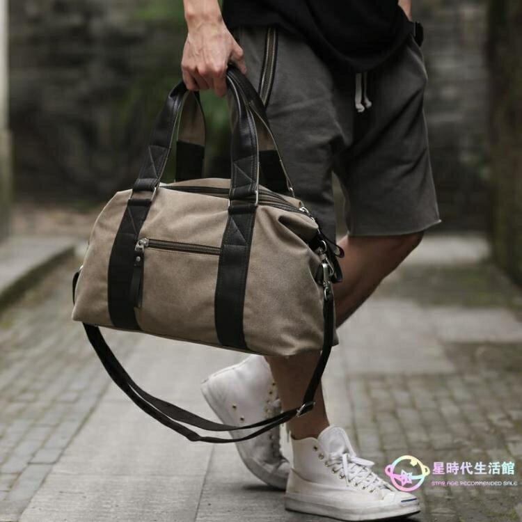 側背包 復古大包旅行包行李包時尚潮流男包帆布包男士單肩包休閑手提包男