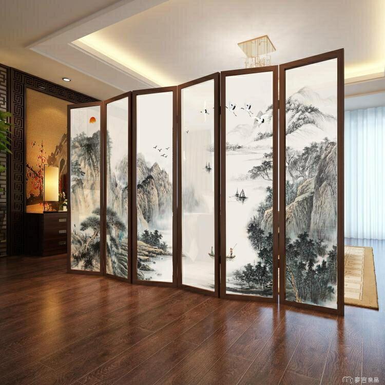 屏風新中式屏風隔斷墻客廳簡約現代裝飾辦公茶室移動折疊實木酒店