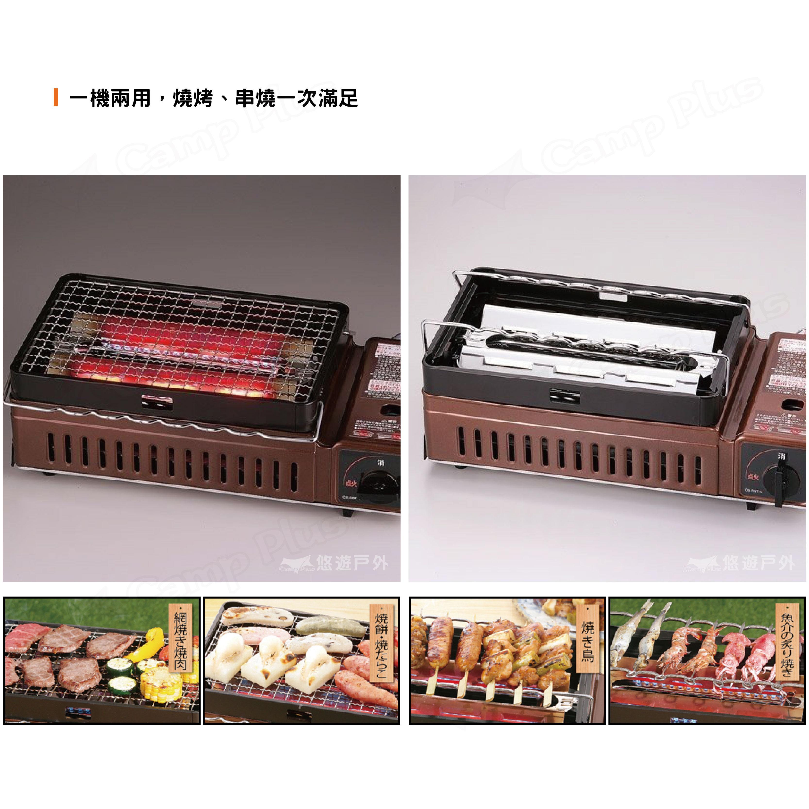 【贈岩谷瓦斯罐】IWATANI 日本岩谷 烤爐大將 燒鳥 卡式瓦斯烤肉爐(日本製)  CB-ABR-1 3