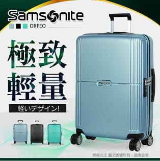 《熊熊先生》新秀麗Samsonite旅行箱輕量化行李箱CC4硬箱出國箱商務箱25吋飛機輪反車拉鍊TSA密碼鎖