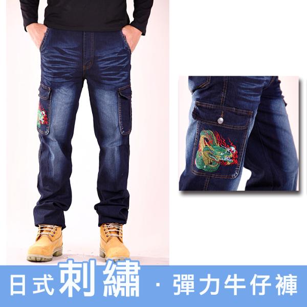 CS衣舖日式刺繡彈力伸縮耐磨丹寧牛仔褲工作褲長褲7364