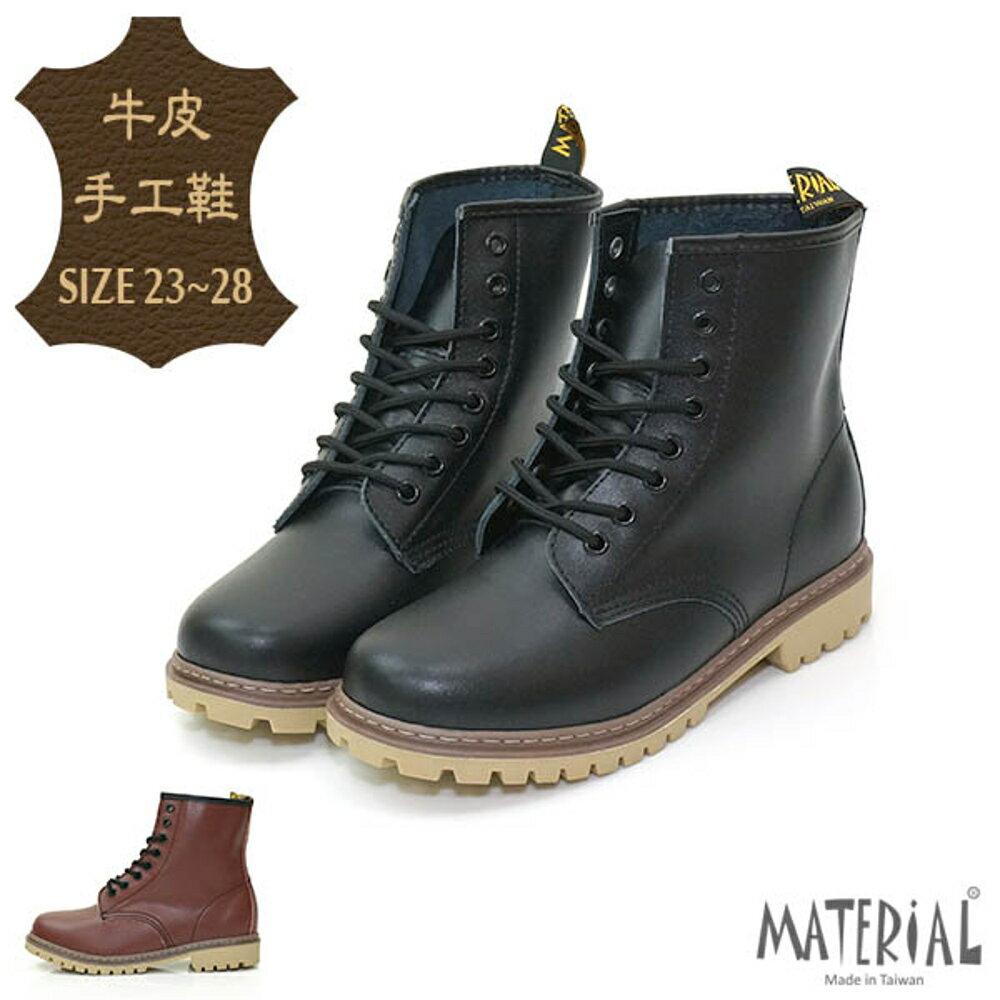 休閒鞋 時尚真皮中筒靴 MA女鞋 T1460 - 限時優惠好康折扣