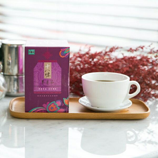 平均單包$22↘十八味養身茶包禮盒(1盒/23入)