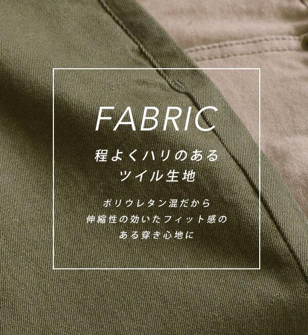 日本e-zakka / 素色彈力直筒長褲 / 33678-1801206 / 日本必買 代購 / 日本樂天直送(1800) 4