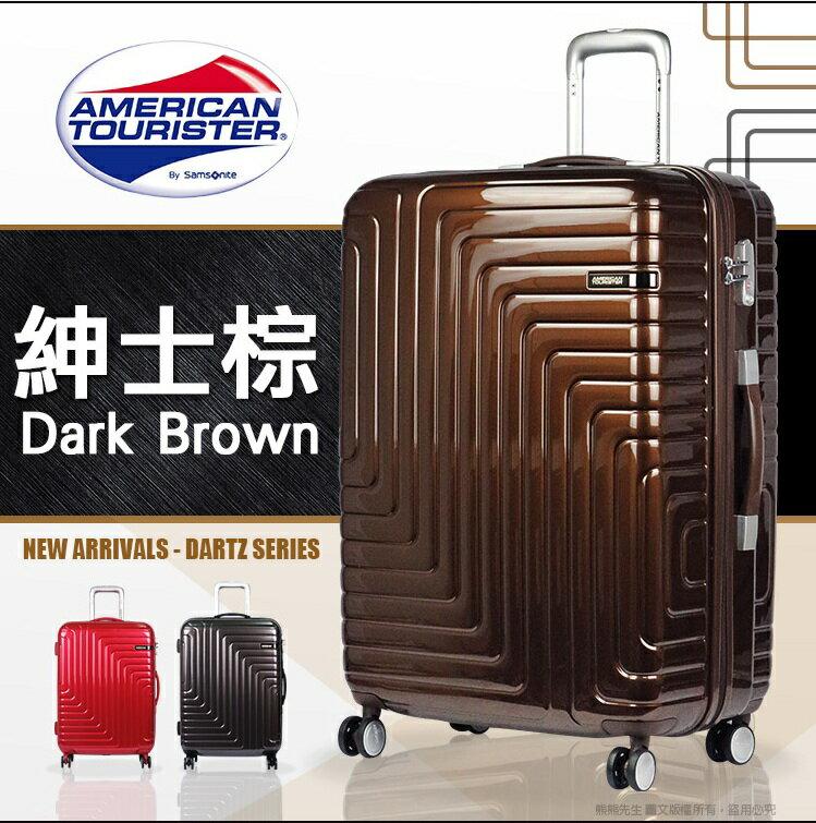 《熊熊先生》American Tourister 美國旅行者Samsonite 輕量行李箱 AN4旅行箱 Dartz雙排輪登機箱 TSA海關鎖 20吋