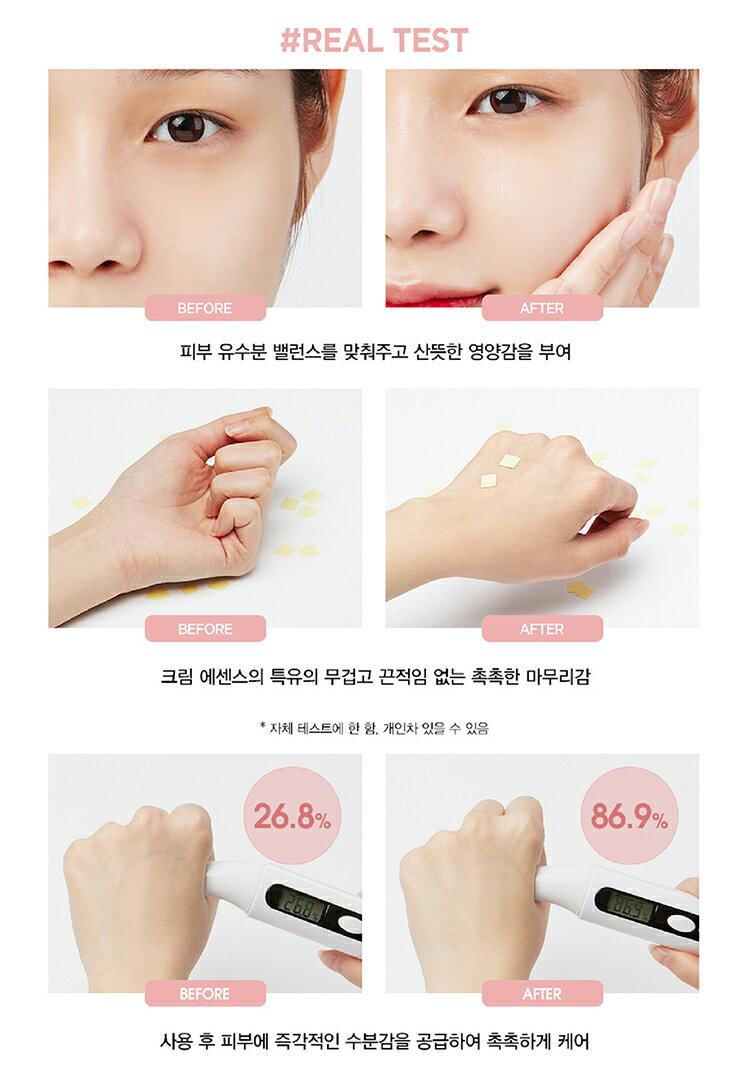 【韓國正品!嬰兒面膜 / 單片】JM solution 寶寶面膜 韓國 純淨面膜 面膜 korea 2
